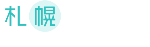 札幌エリアの葬儀社を比較。札幌葬儀社案内